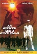 軍官與紳士
