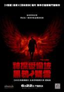 神探愛倫坡:黑鴉疑雲