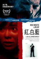 紅.白.藍
