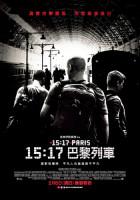 15:17 巴黎列車